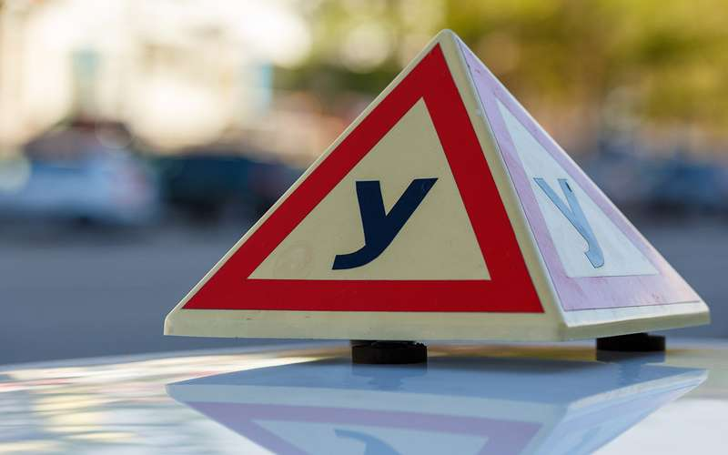 Программы подготовки водителей. Что будет нового