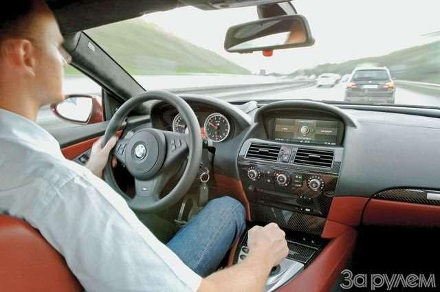 BMWM6. Благородный исильный— фото 56519