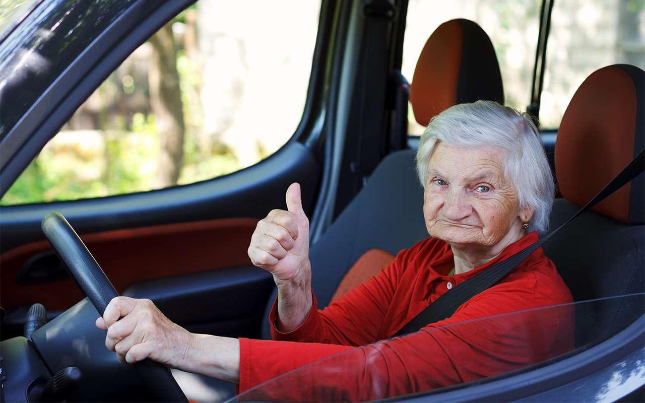 Водители, которые раздражают. Классификация ЗР— фото 853832