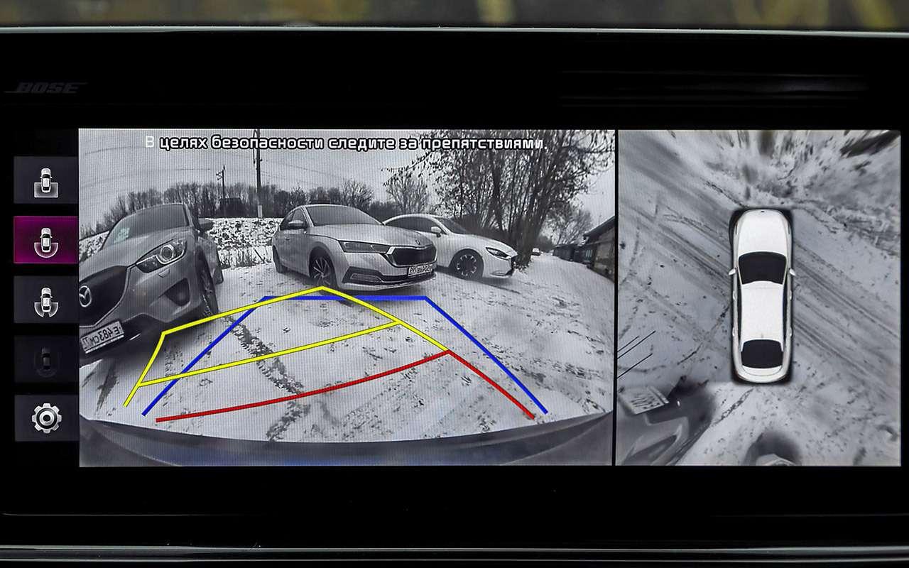 Skoda Octavia, Kia K5, Mazda 6— большой тест— фото 1221395