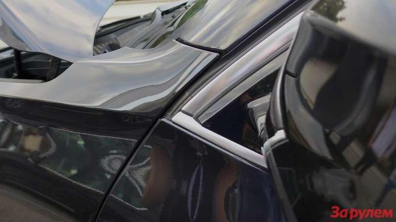 BMWX5fender