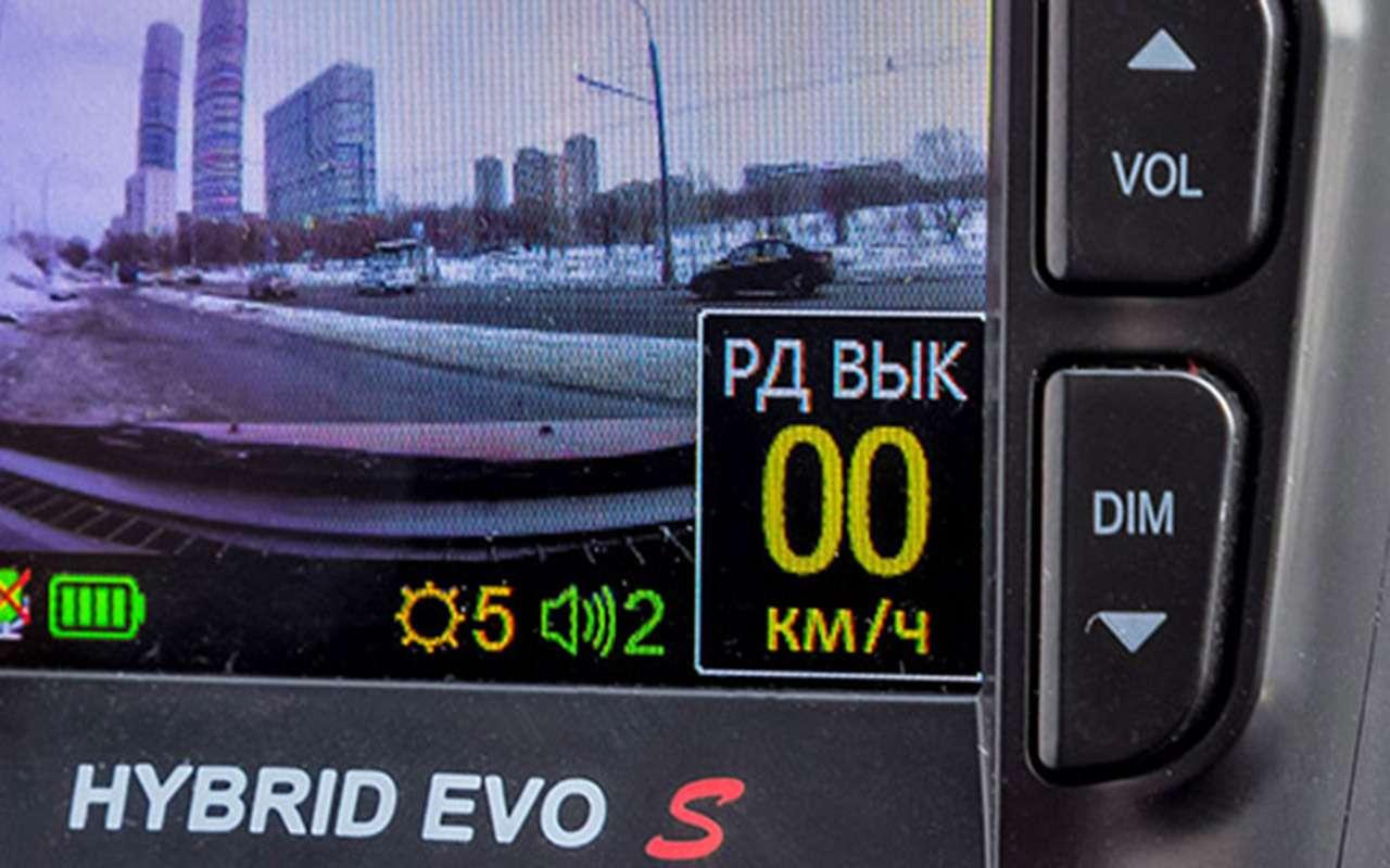 Видеорегистраторы срадар-детектором— бюджетные против дорогого— фото 862338