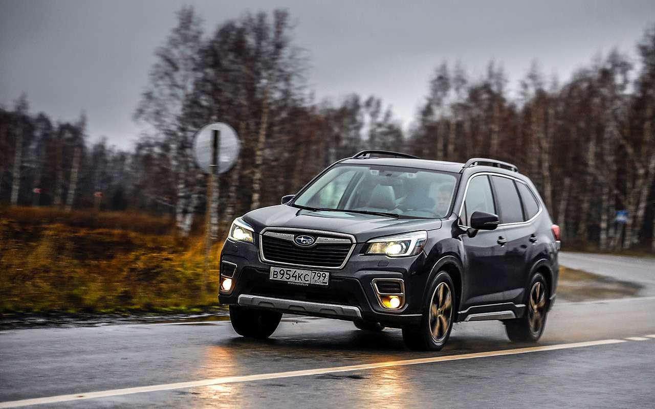 Новый Subaru Forester против конкурентов: большой тест кроссоверов— фото 935659