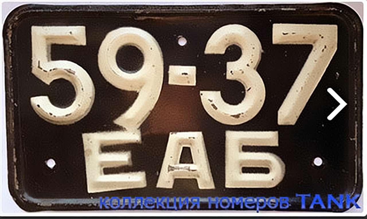 Российские автомобильные номера: отизвозчиков досовременных машин— фото 714269