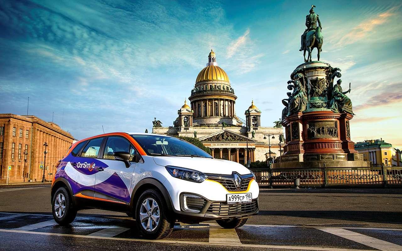 Renault Kaptur поступил наслужбу вкаршеринг Санкт-Петербурга— фото 916396