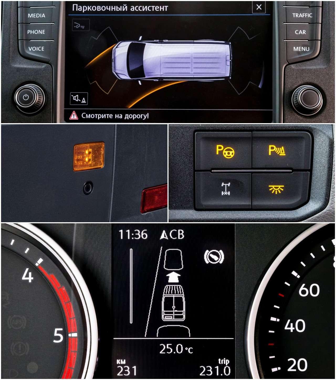 Volkswagen Crafter— тест поднагрузкой— фото 975598
