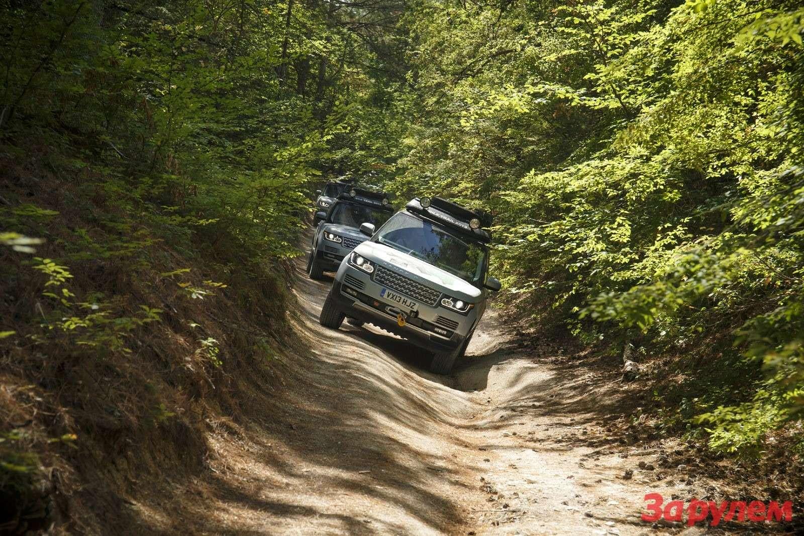 RRSilk Trail 201308