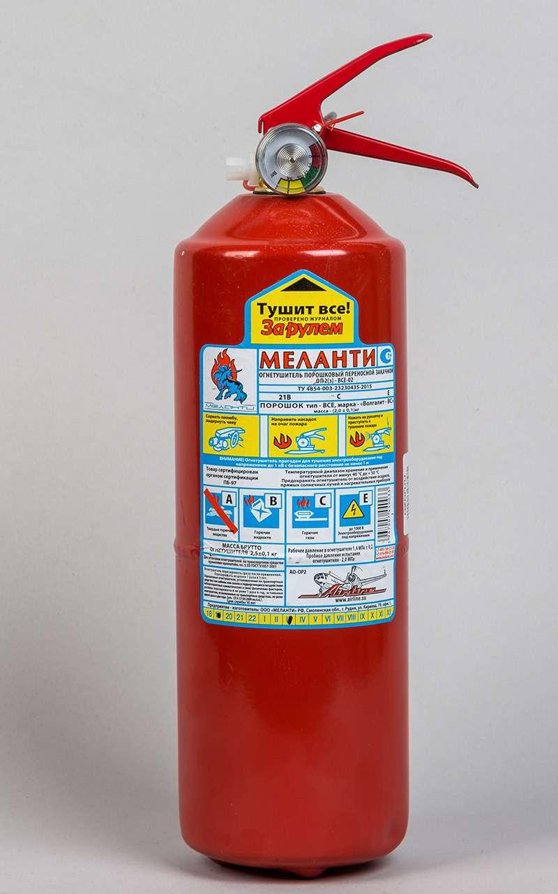 8 огнетушителей: эксперты «Зарулем» выбрали правильные— фото 976821