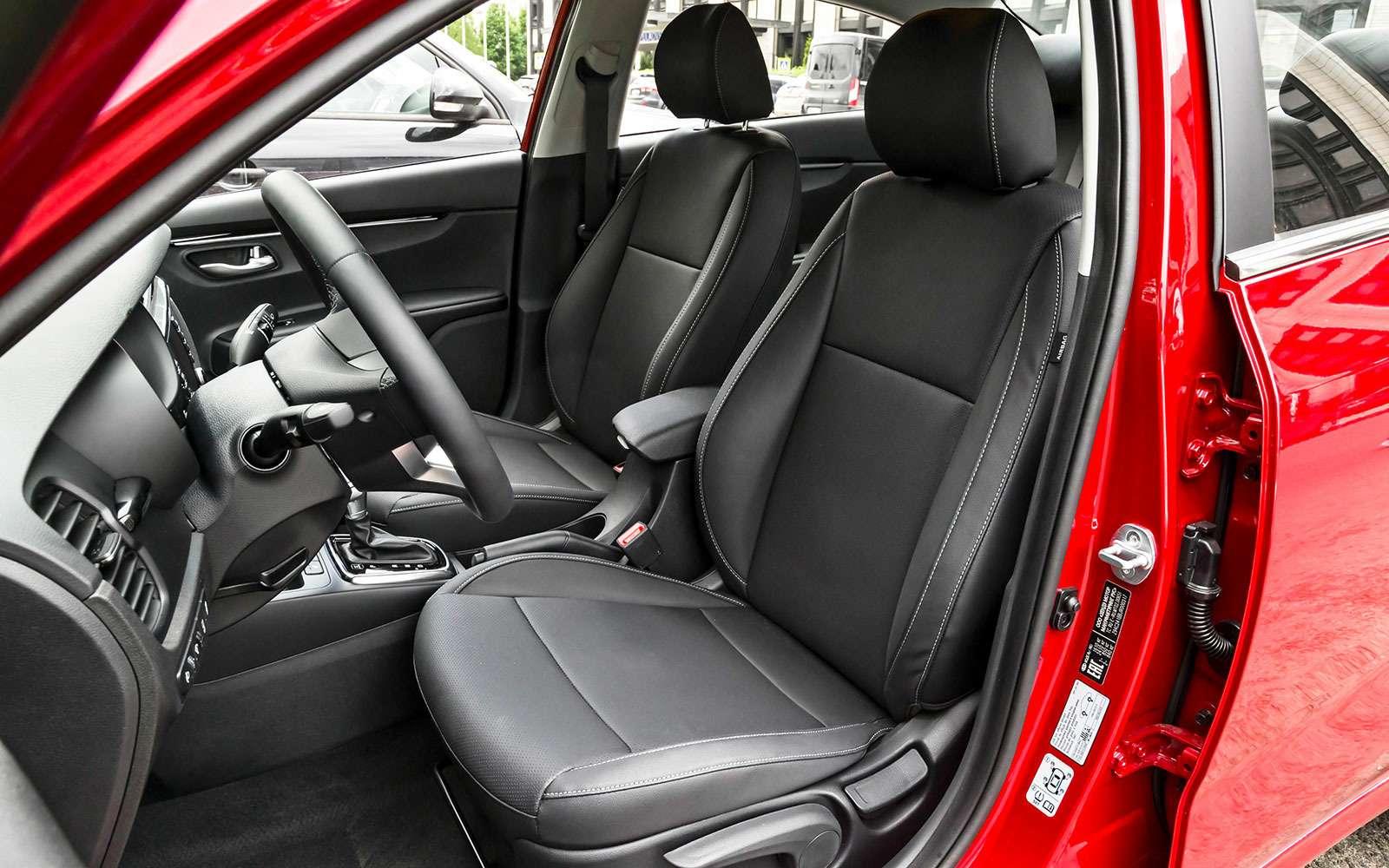 Новый Kia Rio— первый тест-драйв серийного автомобиля— фото 774545