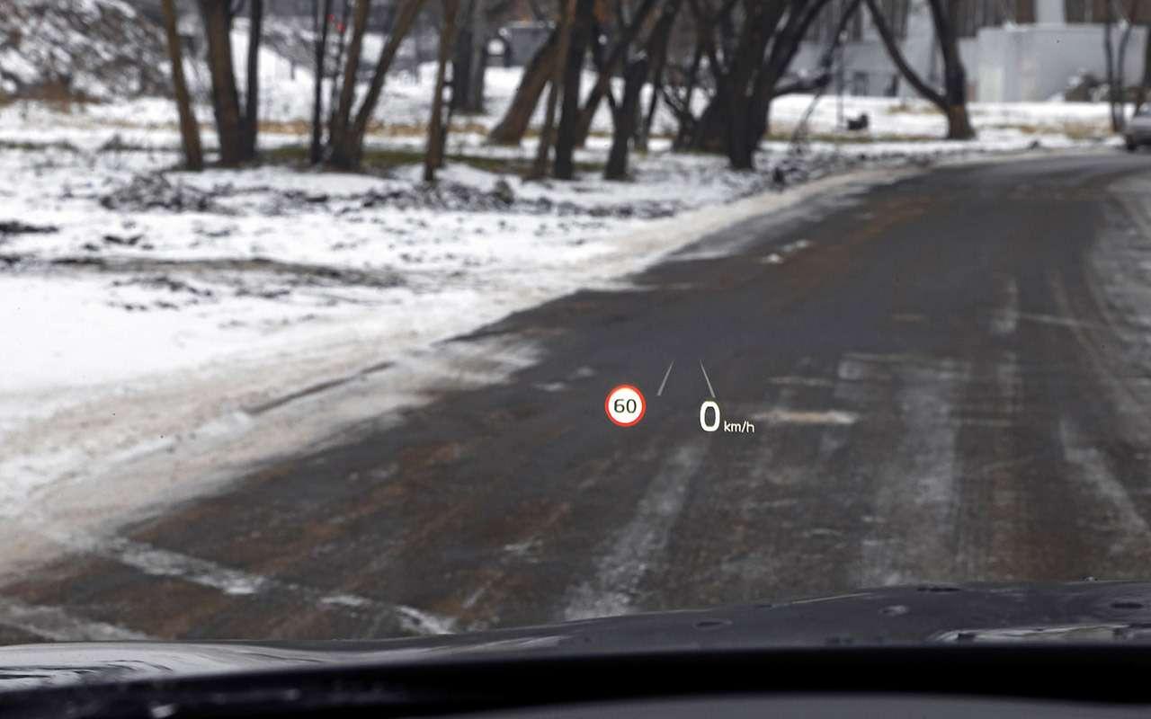Skoda Octavia, Kia K5, Mazda 6— большой тест— фото 1221394