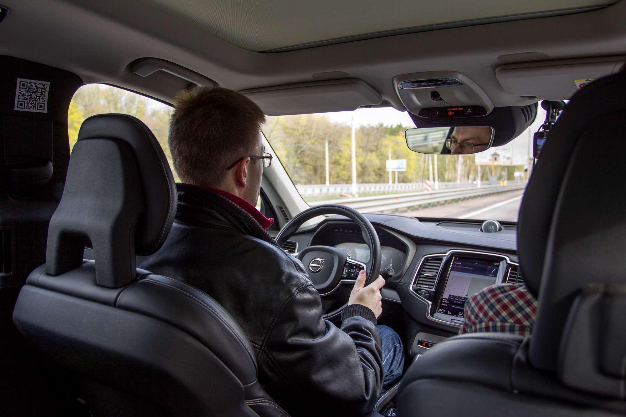 Какведет себя Volvo XC90на дорогах России: пробег Ростов-на-Дону— Челябинск— фото 586518