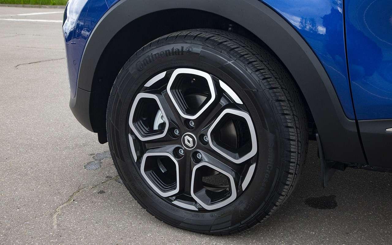 Обновленный Renault Kaptur: честные отзывы владельцев— фото 1261657