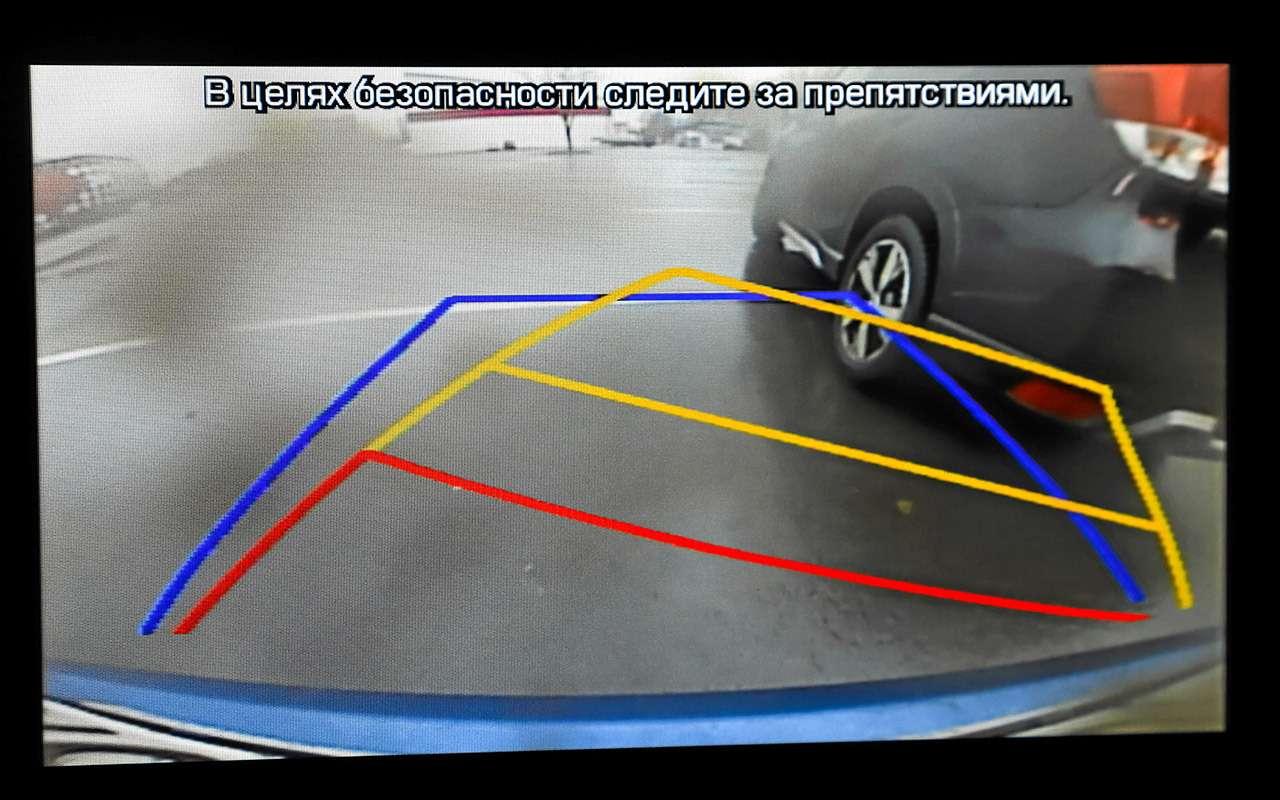 Новый Subaru Forester против конкурентов: большой тест кроссоверов— фото 935690