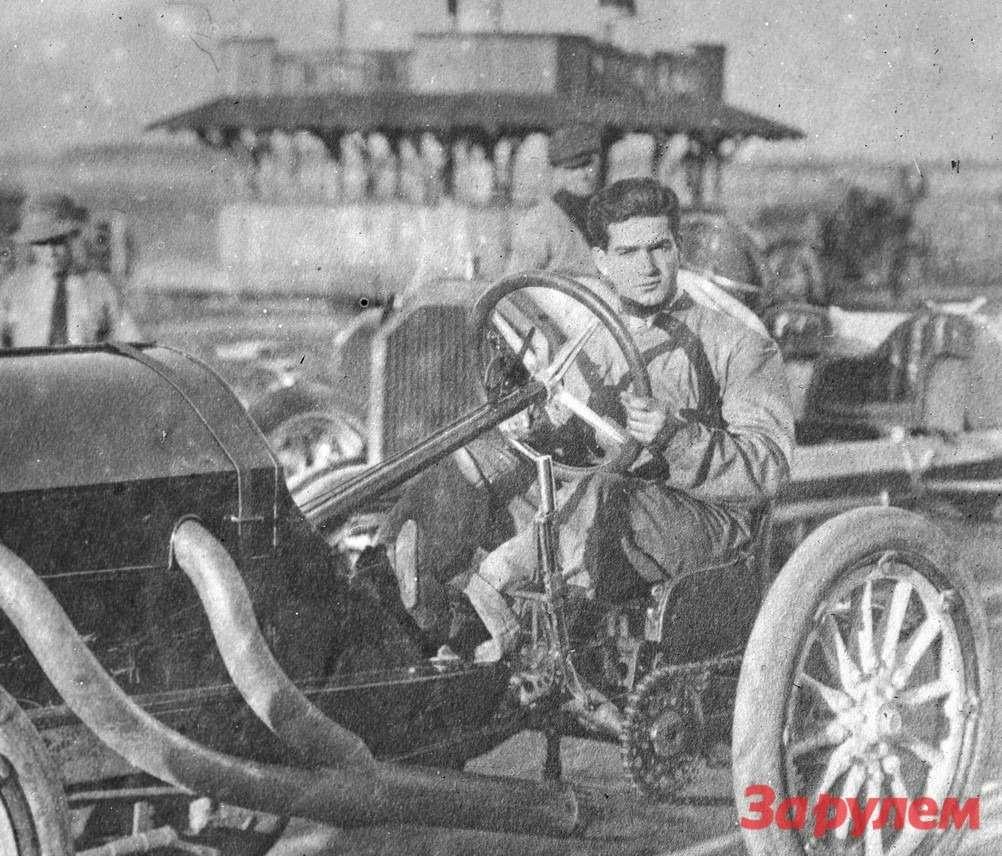 Пилот Ральф деПальма (18.12.1882— 31.5.1956г.) выиграет 500-мильную гонку вИндианаполисе в1915 году. Фото: Library ofCongress