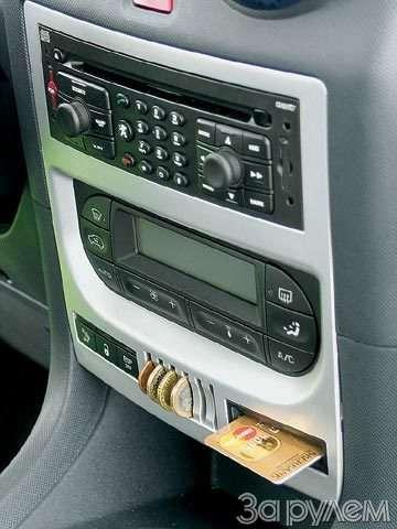 Peugeot 1007. Сезам открылся— фото 56415