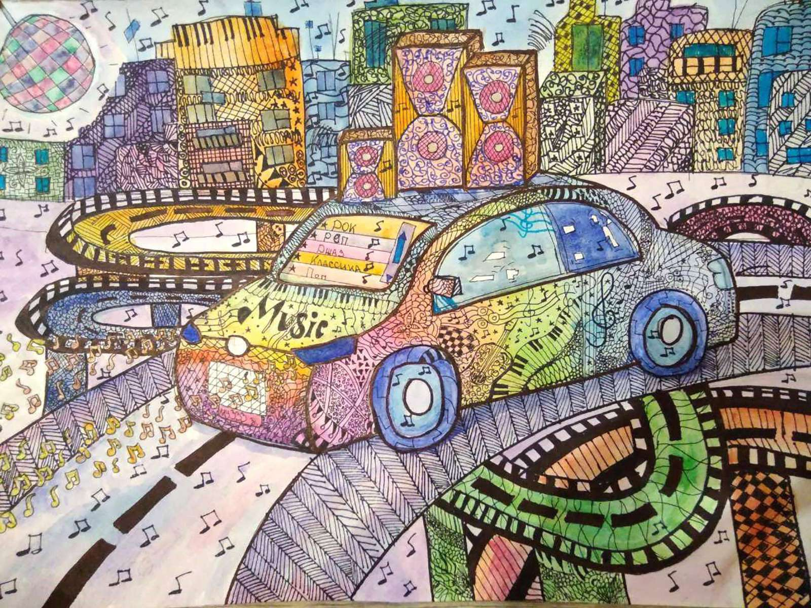 «Автомобиль мечты»— таким его видят дети— фото 961128