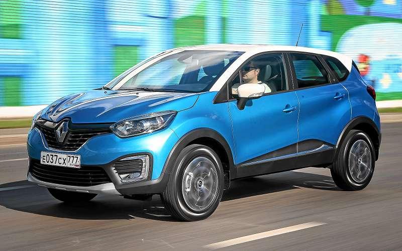 Дляпоклонников Каптюра Renault скрестила кредит слизингом