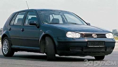 Volkswagen Golf. ТРЕБОВАТЕЛЬНЫЙ