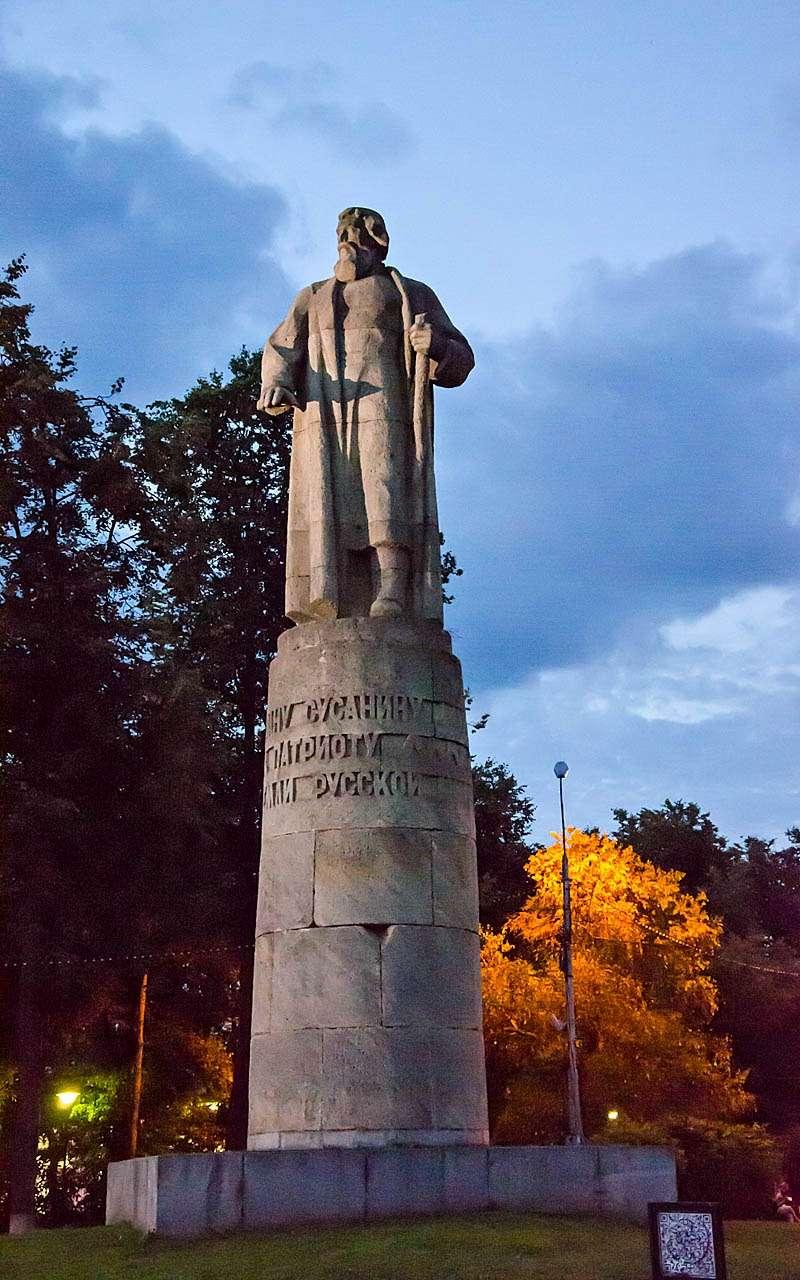 В государыню Кострому наШкоде Кодиак— фото 818293