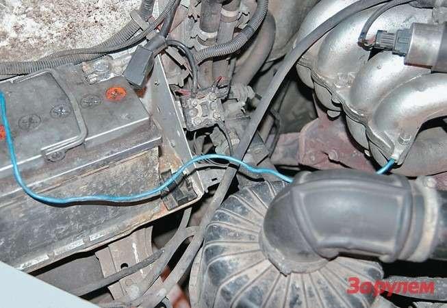 Напериод холодов водители прикрутили дополнительный массовый провод