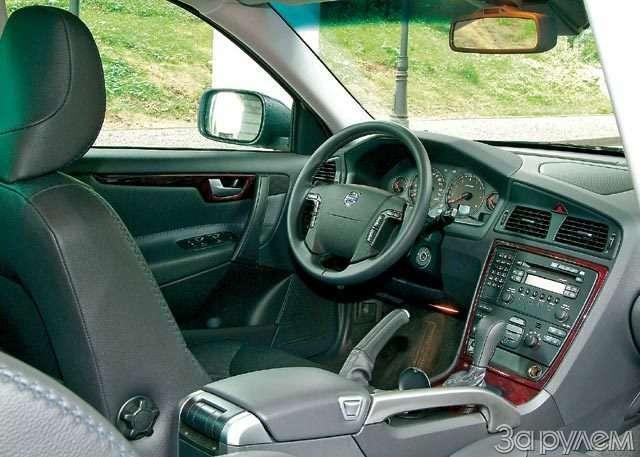 Трейд-ин Volvo XC70. Первый парень надеревне— фото 59963