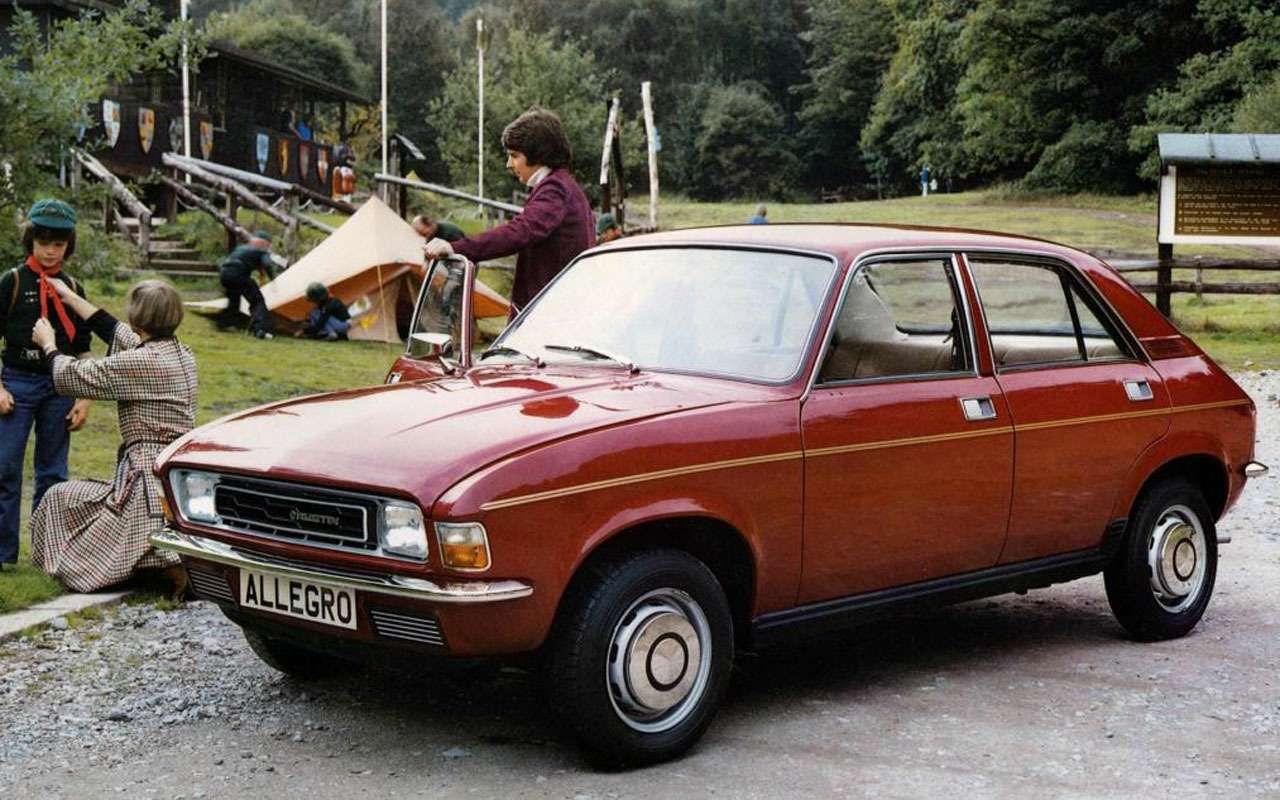 Топ-10 худших автомобилей Европы. ВАЗов внем нет!— фото 1035014