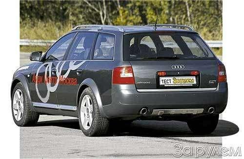 Тест Audi Allroad, Volvo V70XC, Subaru Legacy Outback. Универсалы песчаных карьеров.— фото 26321