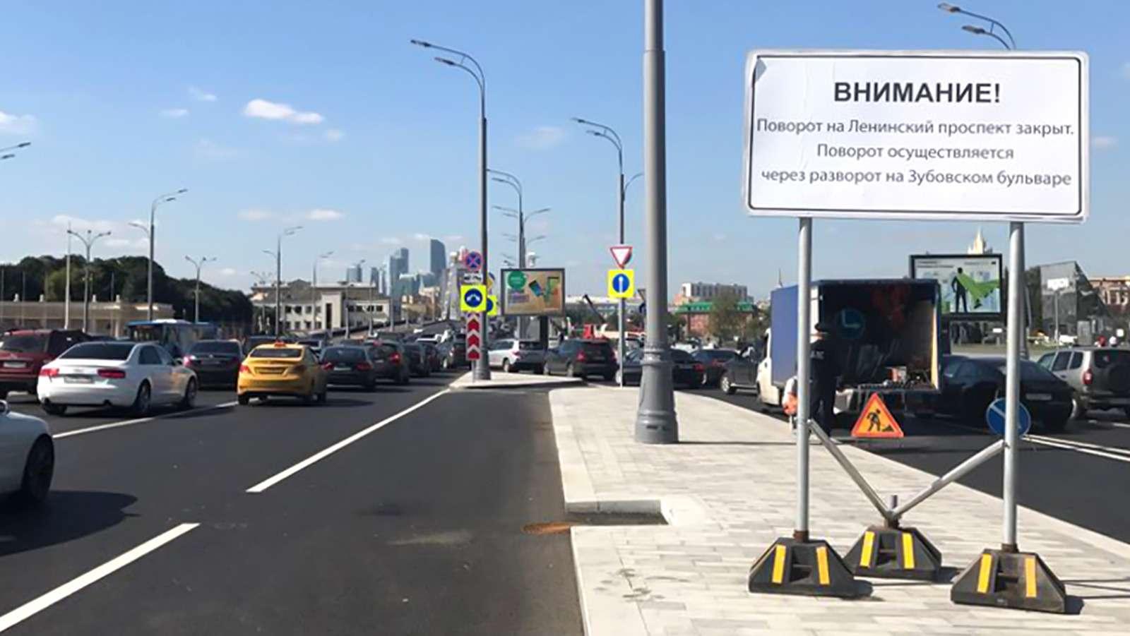 Власти Москвы запретили «неудобный» поворот наЛенинский проспект— фото 789973