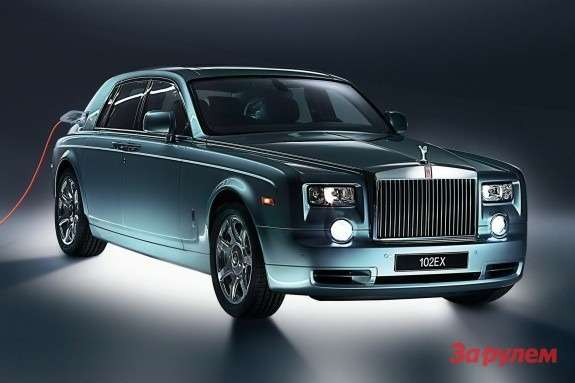 Rolls-Royce 102EX Electric Concept side-front view
