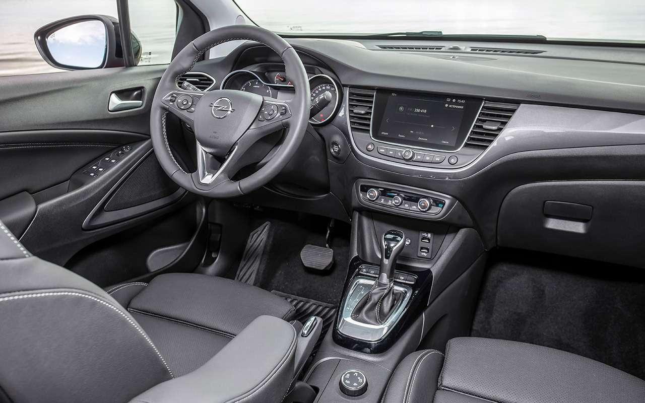 Opel Crossland: подробный разбор нового кроссовера— фото 1263202