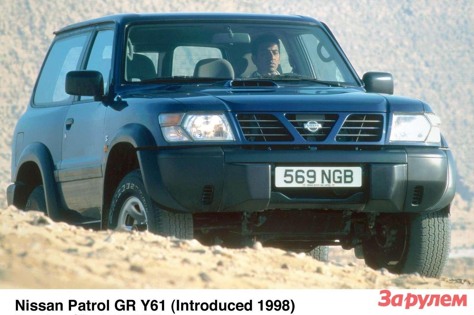 13— 1998 Patrol  GR