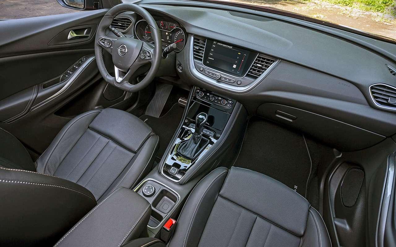 Opel Grandland X— честный иподробный тест-драйв— фото 1240081