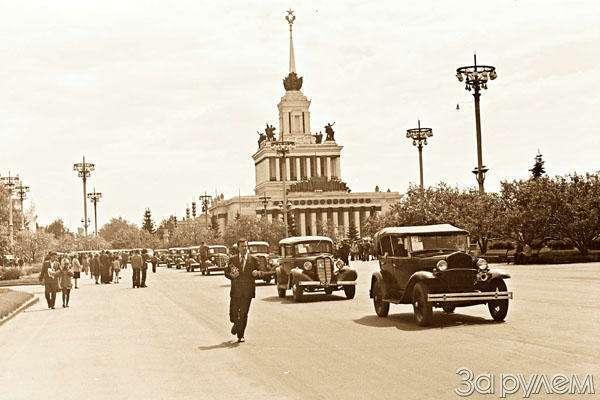 Старина Страны Советов — фото 72104