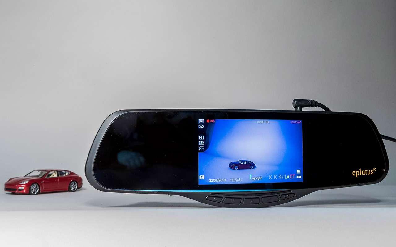 Классический или ввиде зеркала— какой видеорегистратор срадар-детектором лучше— фото 966772