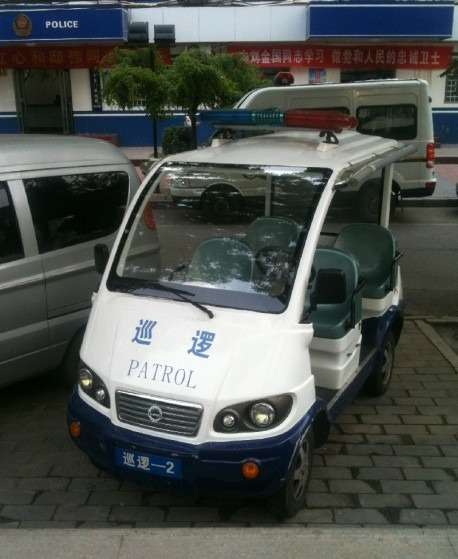 ilavoc-electric-car-1-458x559