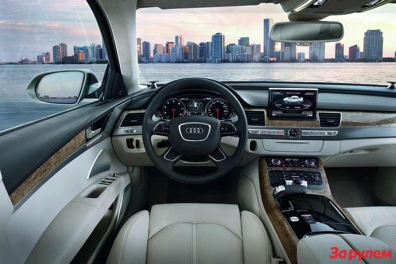 2011-Audi-A8-7