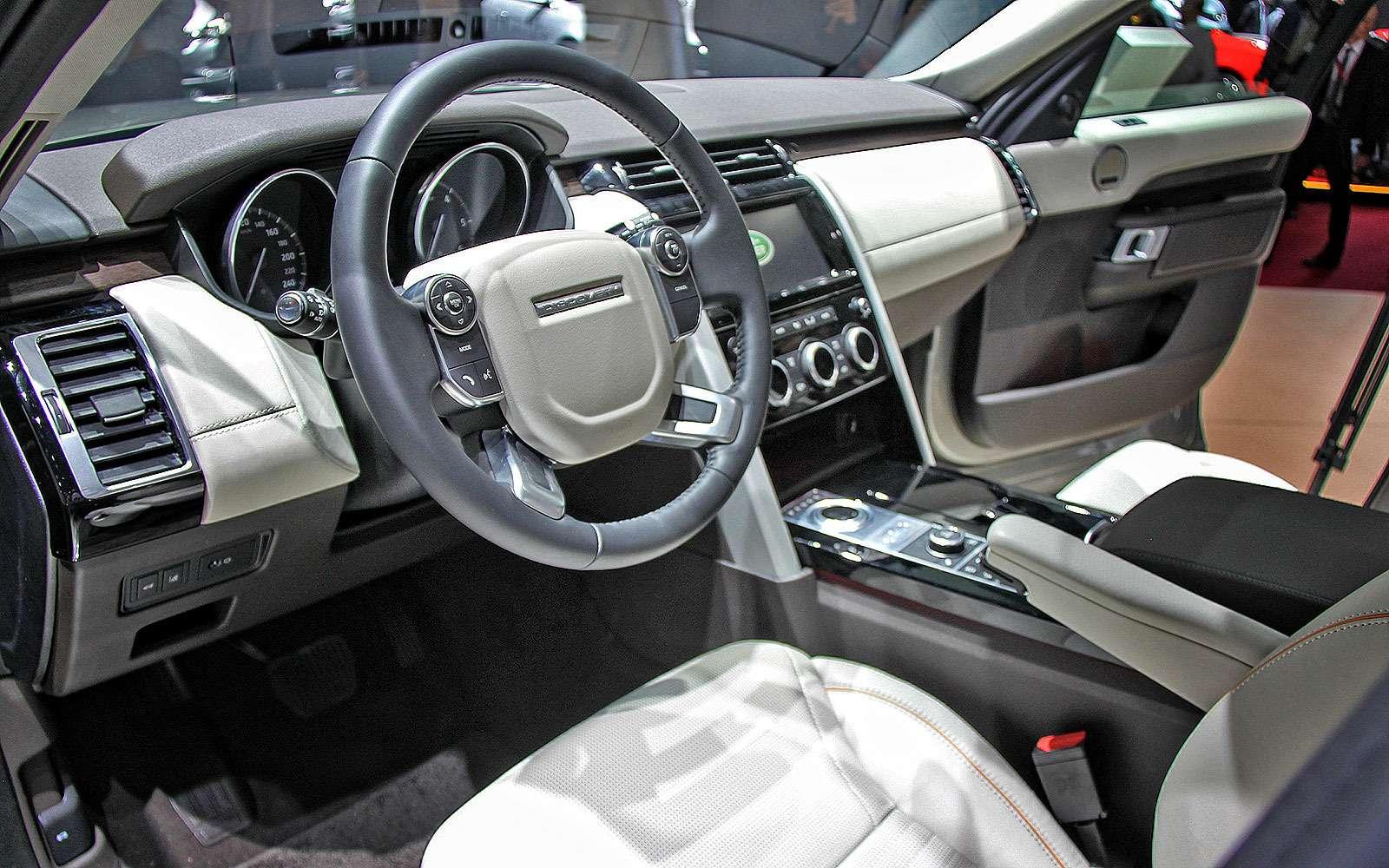 Land Rover рассекретил новый Discovery— фото 642010