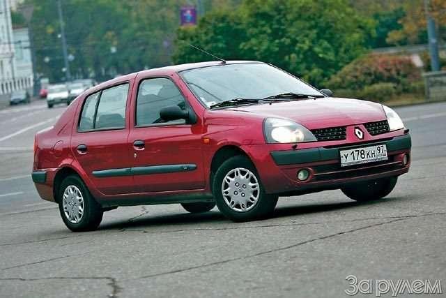 Опыт эксплуатации редакционных Ford Focus, Kia Rio, Шевроле-Нива, Hyundai Accent, Renault Symbol. Второгодники.— фото 59855