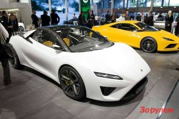 Lotus «New Era» exposition