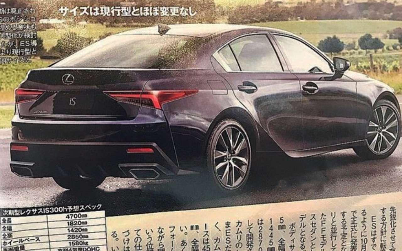 Новый Lexus IS: первые изображения иинформация— фото 913013
