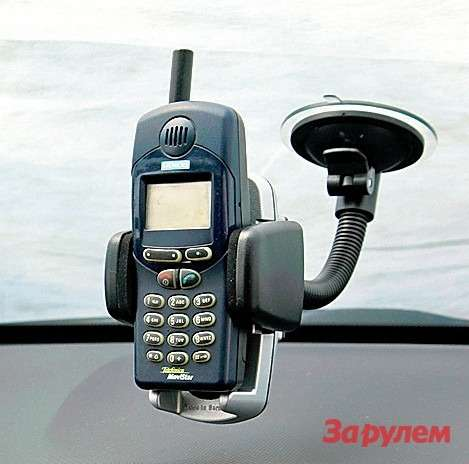 Mini Handy-Telefonhalter, артикул 1384/80