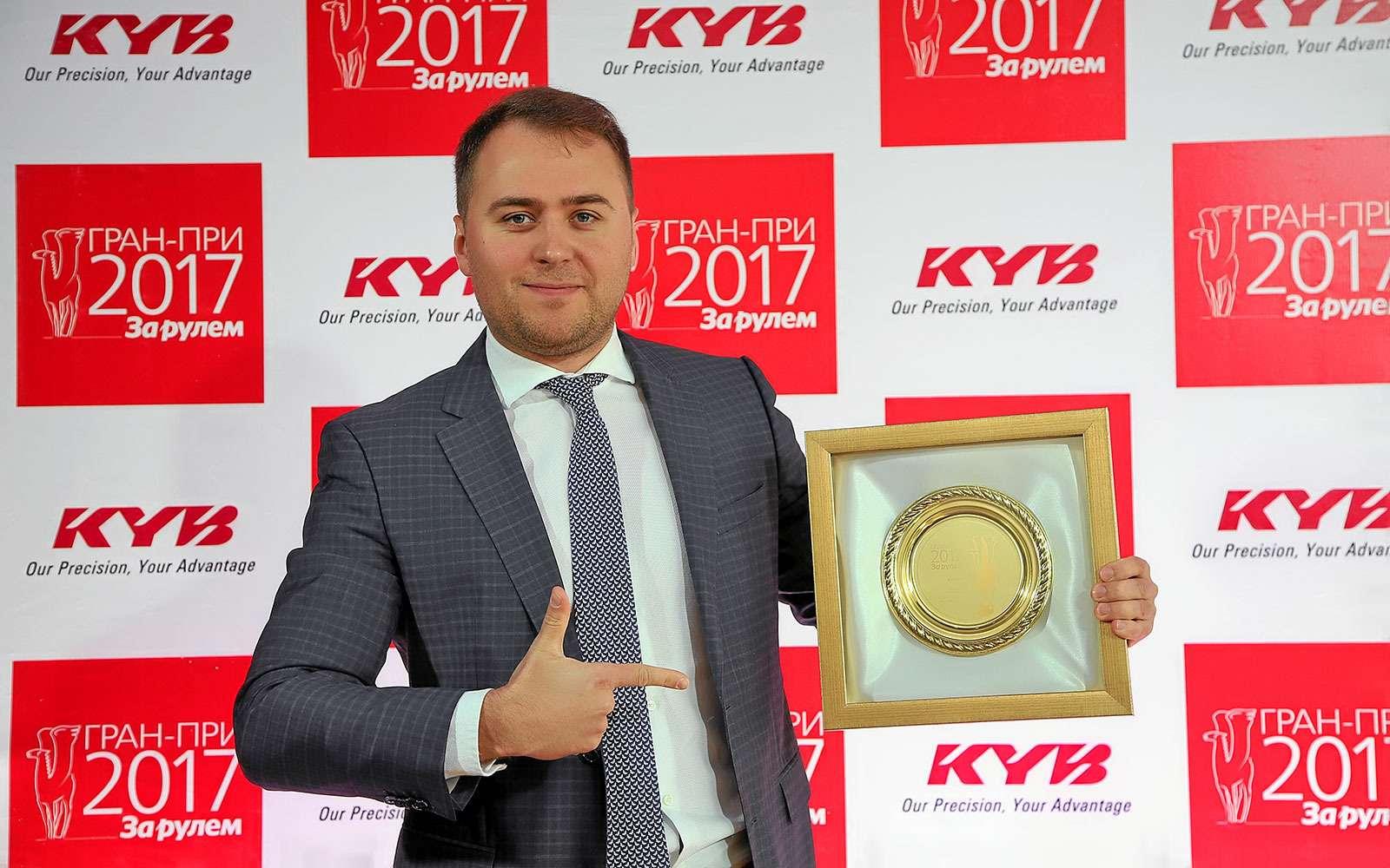 Гран-при «Зарулем»— 2017: награды вручены!— фото 740478