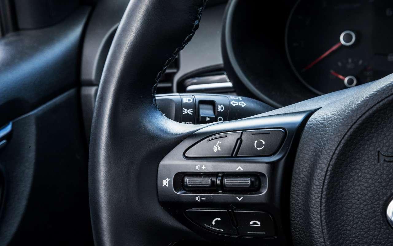 KiaRio X-Line изпарка ЗР: семь тысяч позади— фото 867593