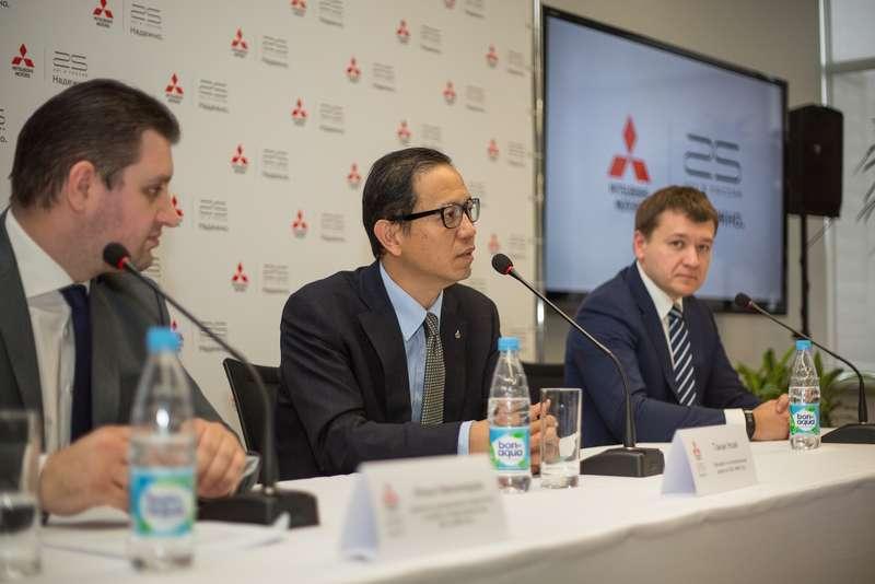 Mitsubishi Motors Press conference