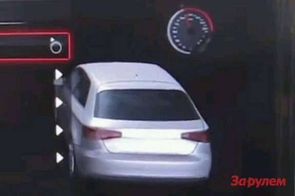 Audi A3 graphical image 4