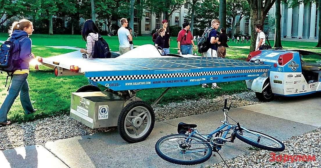 Солнечное такси.