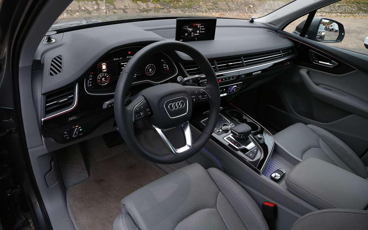 Audi Q7(2015— ...): нашли все проблемы— фото 1241524