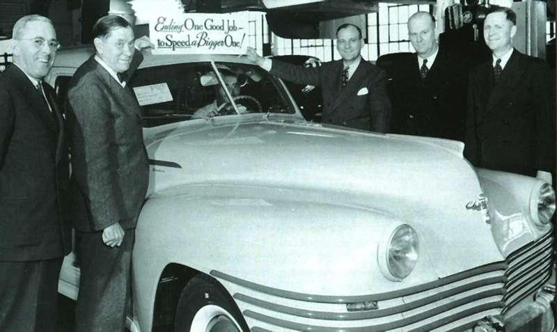 Последний легковой автомобиль сошел сконвейера Chrysler 29января 1942 года…