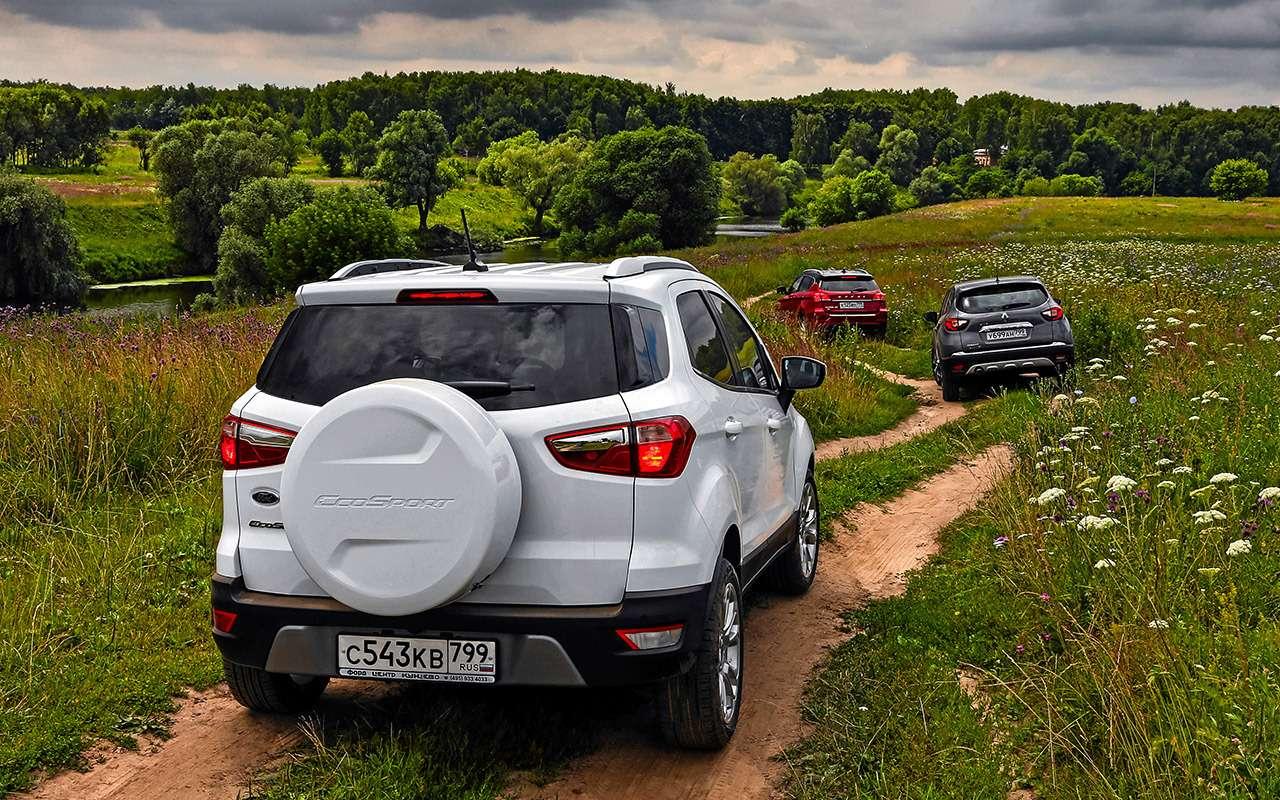 Большой тест кроссоверов: обновленный Ford EcoSport иконкуренты— фото 911177