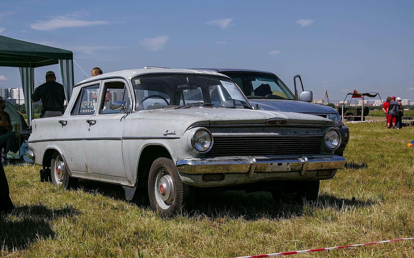 Holden EG1963 года